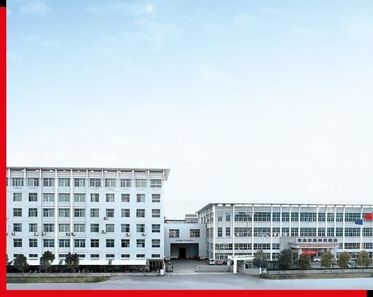 浙江宏业农装科技股份有限公司
